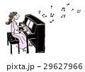 音楽 演奏者 演奏のイラスト 29627966