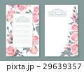 フラワー 花 ベクターのイラスト 29639357