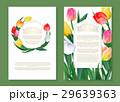 フラワー 花 ベクターのイラスト 29639363