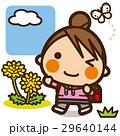 小学生 女子 女の子のイラスト 29640144