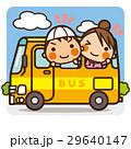 小学生 遠足 バスのイラスト 29640147
