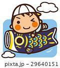 男子 男の子 鯉のぼりのイラスト 29640151