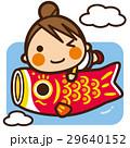 女子 女の子 鯉のぼりのイラスト 29640152