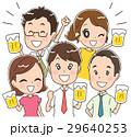 ビール 飲み会 乾杯のイラスト 29640253