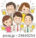 ビール 飲み会 乾杯のイラスト 29640254