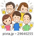 ビール 飲み会 乾杯のイラスト 29640255