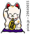 招き猫-合格 29640655