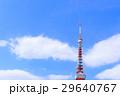 東京タワー タワー 雲の写真 29640767