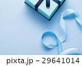 青いプレゼントのイメージ 29641014