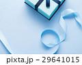 青いプレゼントのイメージ 29641015