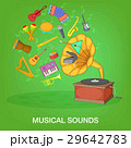 Musical instruments green concept, cartoon style 29642783