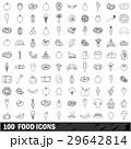 食 料理 食べ物のイラスト 29642814