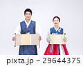 Go out with Korean traditional clothes 'Hanbok' 126 29644375