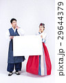 Go out with Korean traditional clothes 'Hanbok' 124 29644379
