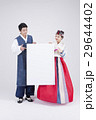 Go out with Korean traditional clothes 'Hanbok' 109 29644402
