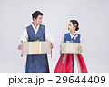 Go out with Korean traditional clothes 'Hanbok' 107 29644409