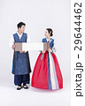 Go out with Korean traditional clothes 'Hanbok' 077 29644462