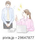 女性 部下 上司のイラスト 29647877