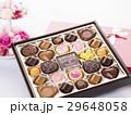 チョコレート(バレンタインイメージ) 29648058