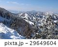 横手山山頂付近からの山岳風景 29649604
