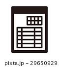 【アイコンシリーズ】モノトーン ピクトグラム  29650929