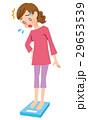 体重計 女性 体重管理のイラスト 29653539
