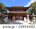 太宰府天満宮 楼門から御本殿を見る 29654482