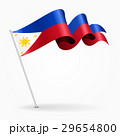 Philippines pin wavy flag. Vector illustration. 29654800