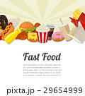 食 料理 食べ物のイラスト 29654999