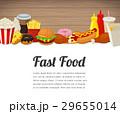 食 料理 食べ物のイラスト 29655014