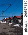 北海道 札幌 晴れの写真 29657430