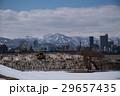 北海道 札幌 風景の写真 29657435
