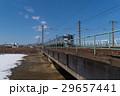 北海道 札幌 晴れの写真 29657441