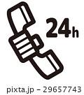 受話器 24h アイコンのイラスト 29657743