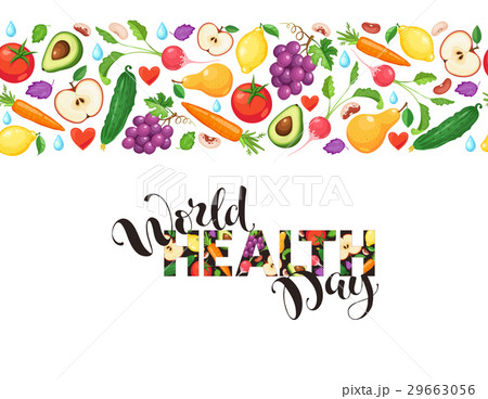 world health dayのイラスト素材 [29663056] - PIXTA