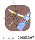 Mosquito insect and mosquito repellent spray blue 29663397