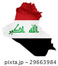 イラク 地図  国旗 アイコン 29663984