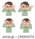頭痛に悩むシニア男性のセット 29664074