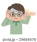 耳鳴りに悩むシニア男性 29664076