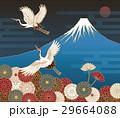 富士山 菊の花 菊のイラスト 29664088