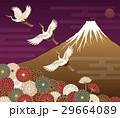 富士山 菊の花 菊のイラスト 29664089