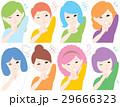 女性 表情 かゆみのイラスト 29666323
