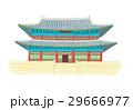 ソウル 建物 29666977