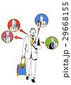 ビジネス 出張 ビジネスマンのイラスト 29668155