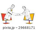 ビジネス 契約 契約書のイラスト 29668171
