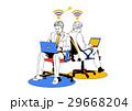 ビジネス ビジネスマン インターネットのイラスト 29668204