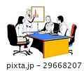 ビジネス 人 オフィスのイラスト 29668207