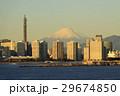 富士山 横浜 晴れの写真 29674850