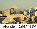 富士山 横浜 晴れの写真 29674866