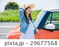 ドライブ 自動車 女性の写真 29677568